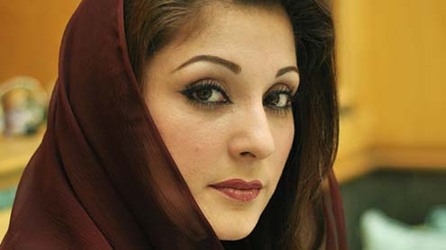 Maryam Nawaz: Bio, Height, Weight, Measurements – Celebrity Facts